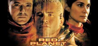 Il-pianeta-rosso-Iris